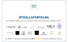shoelifer-thallafabtalna-initiative-dons-personnel-soignant-marocain